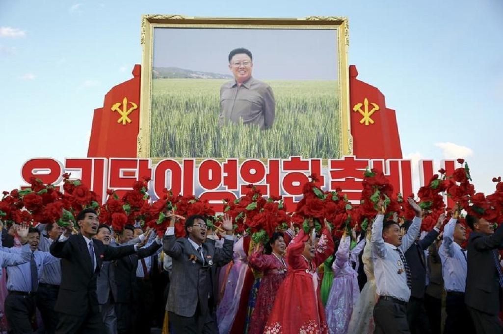 Stylizovaný portrét Kim Čong-ila