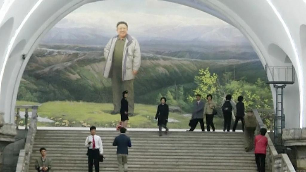 Stanice metra v Pchjongjangu