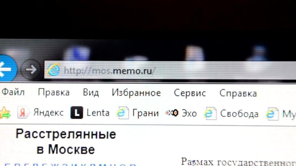Ruská média