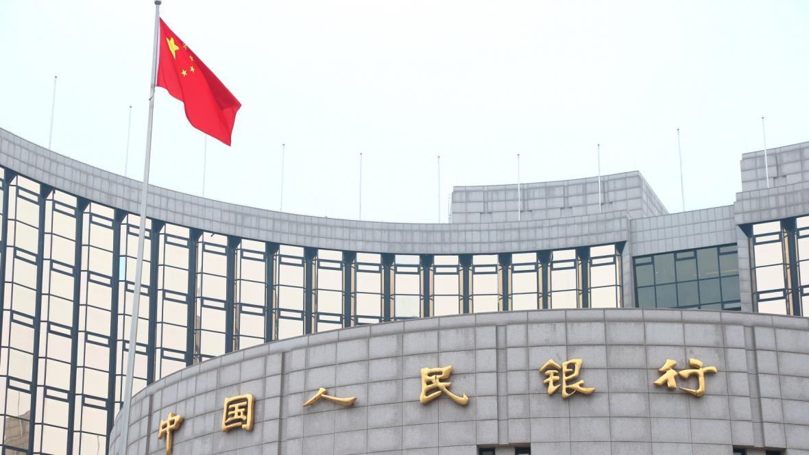 Čínská centrální banka