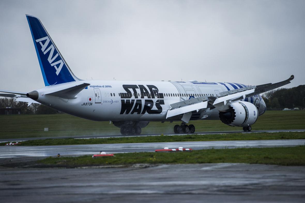Japonské aerolinky ANA