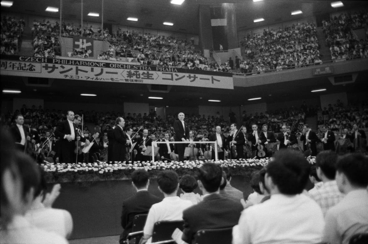 Česká filharmonie v Tokiu (1969)