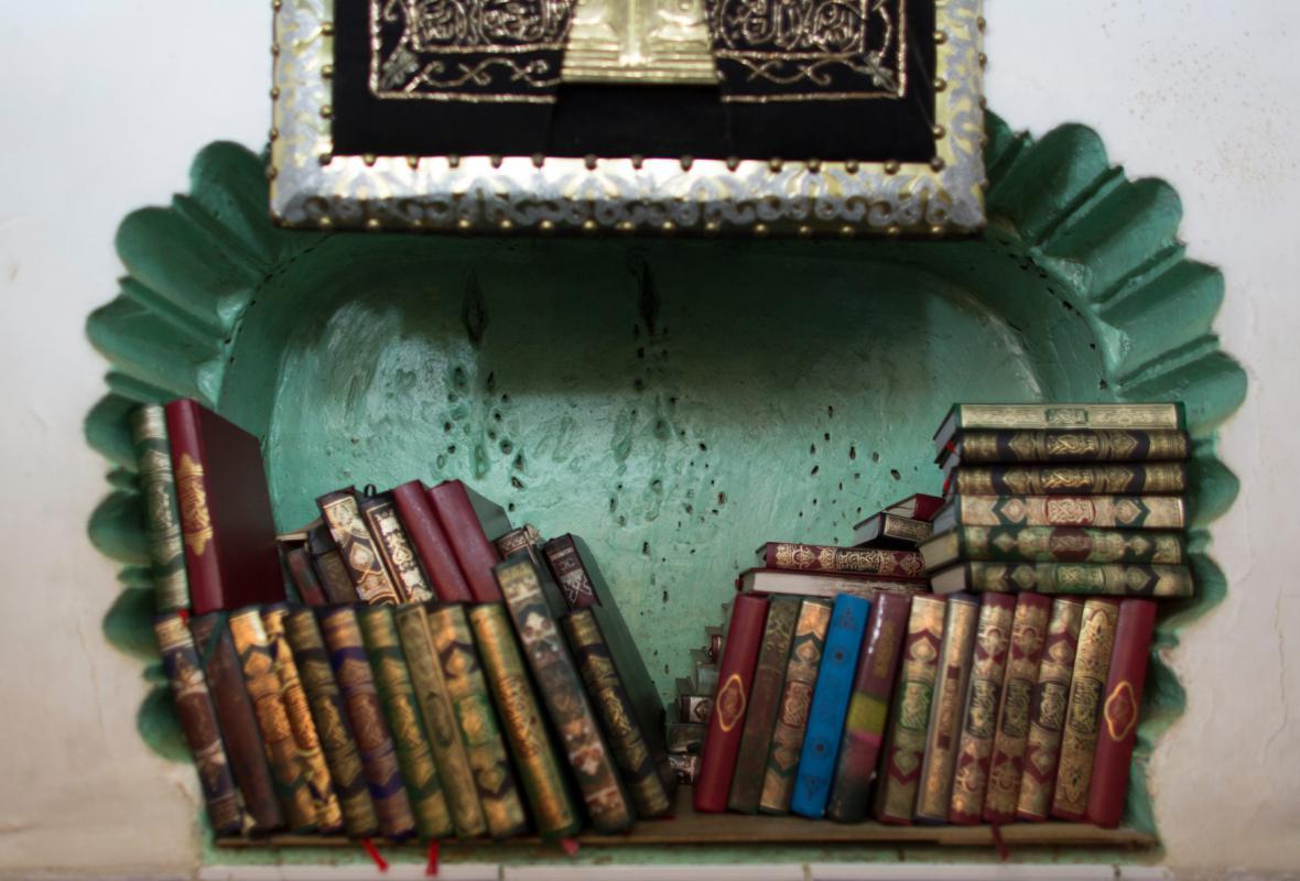 Úschovna Koránu