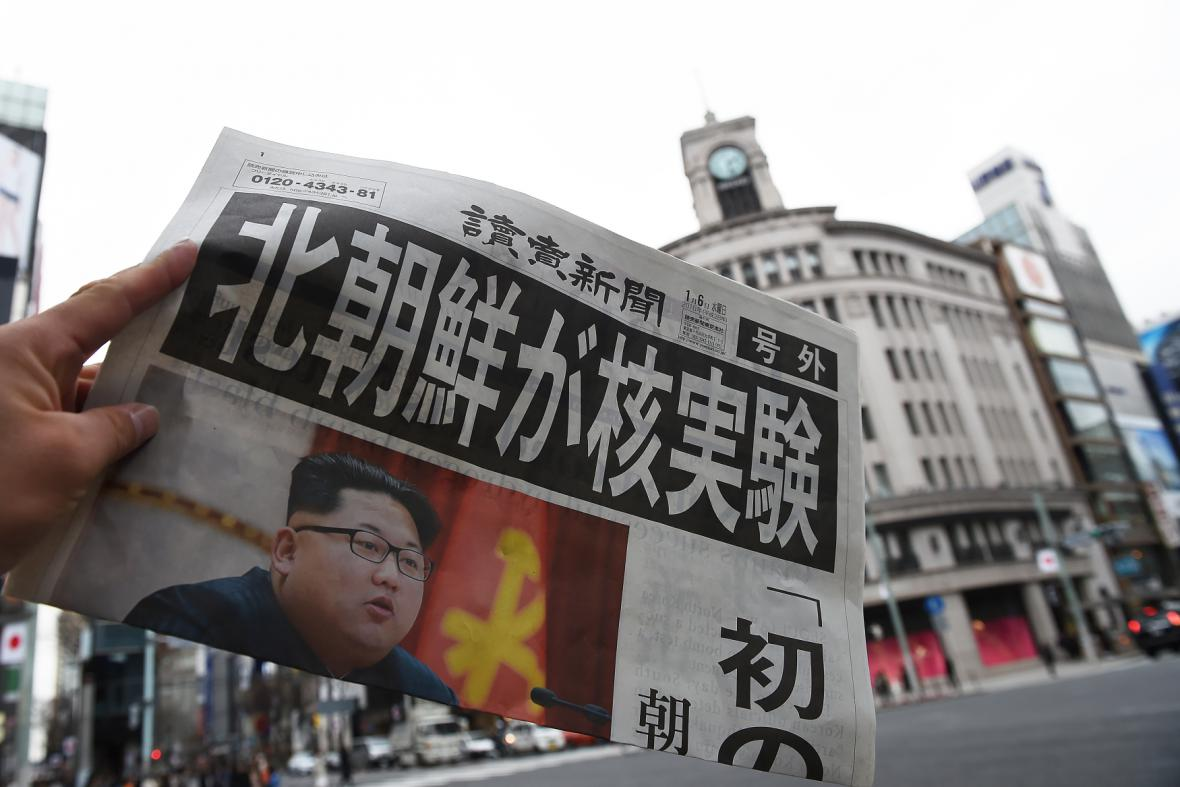 Severokorejská jaderná zkouška