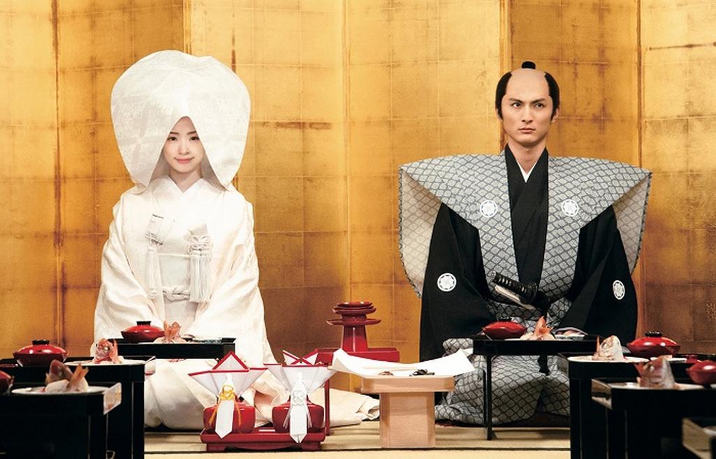Kuchyň samurajů