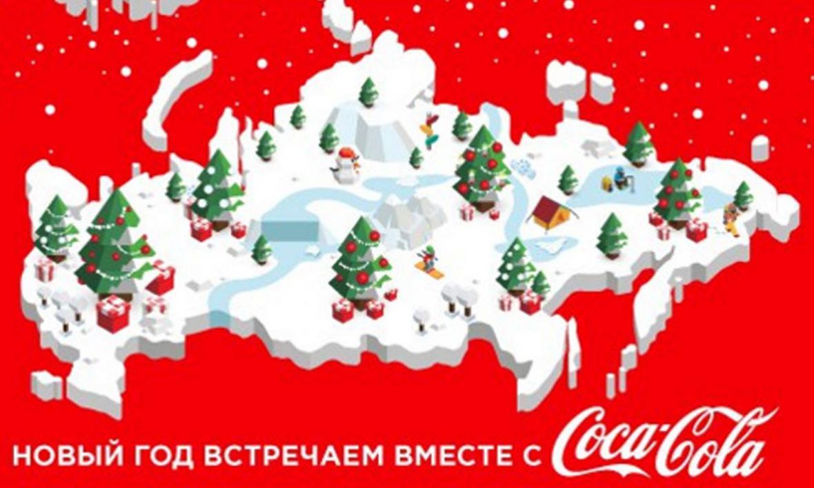 Reklama Coca-Coly s mapou Ruska zahrnující i Krym