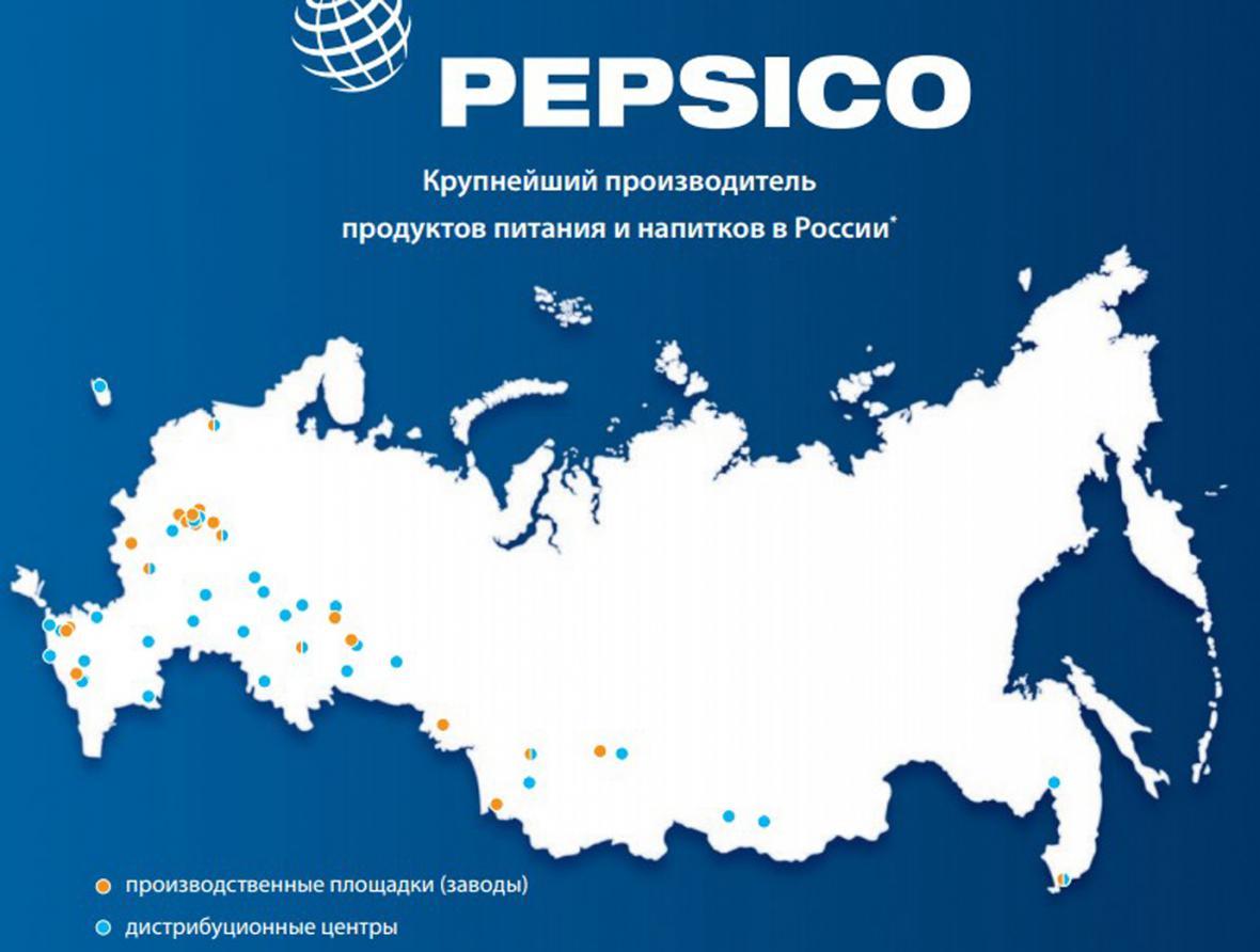 Krym jako součást Ruska na mapě společnosti Pepsico
