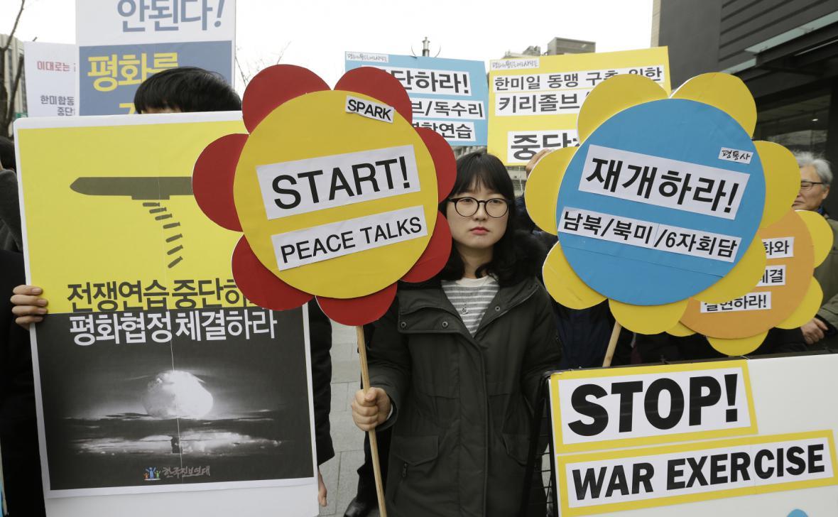 Protiválečné protesty v Jižní Koreji