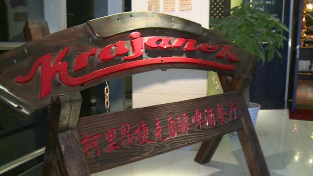 Česká restaurace v Šanghaji