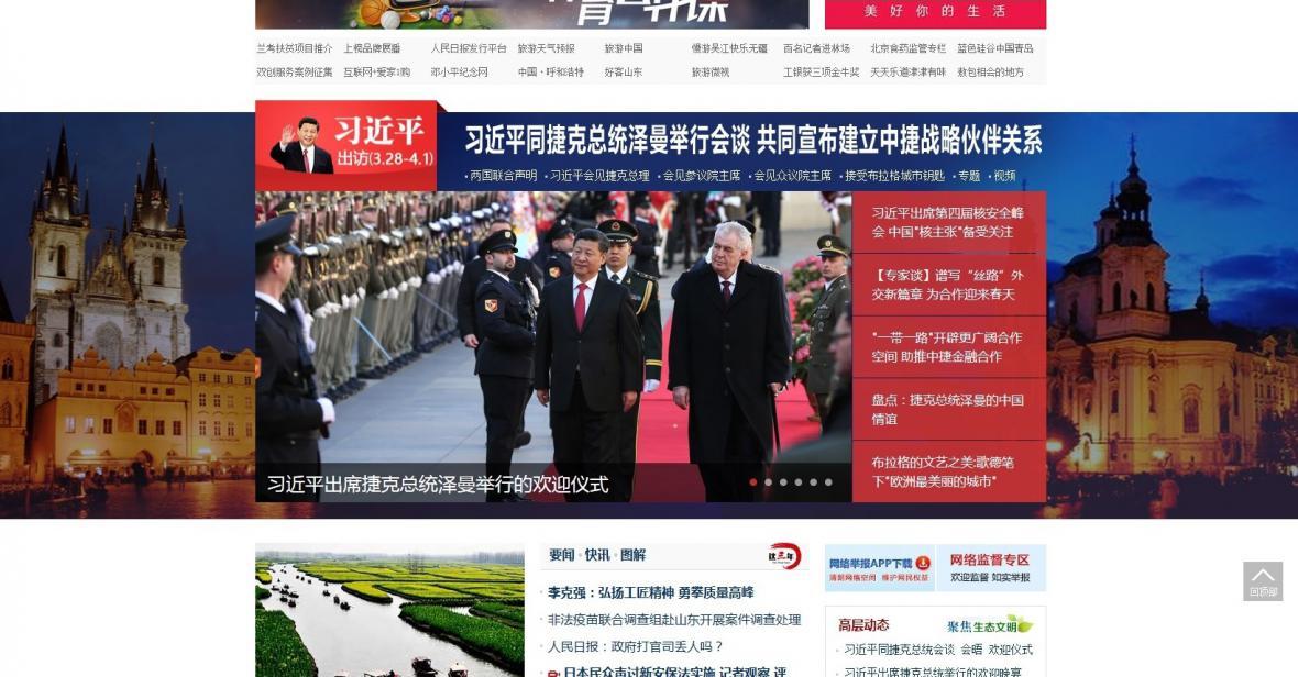Čínská média píší o Siho návštěvě Česka