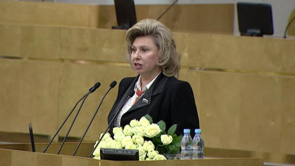 Taťjana Moskalkovová