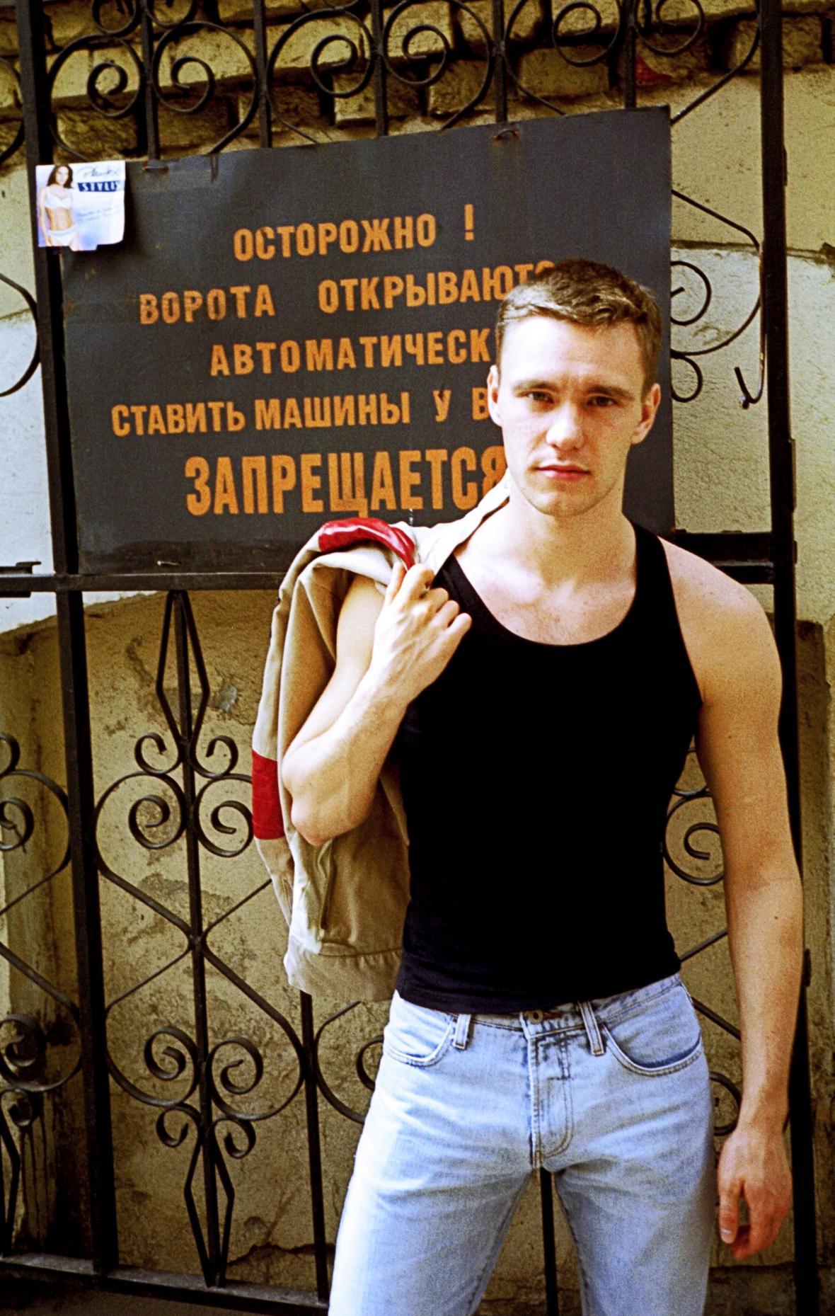 Ztracení chlapci: Srdečné pozdravy z Ruska