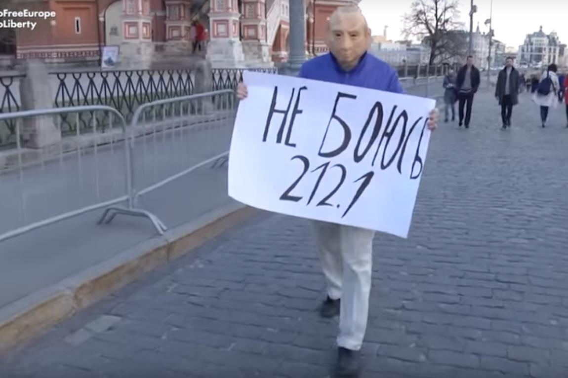Ruský opoziční aktivista Roman Roslovcev