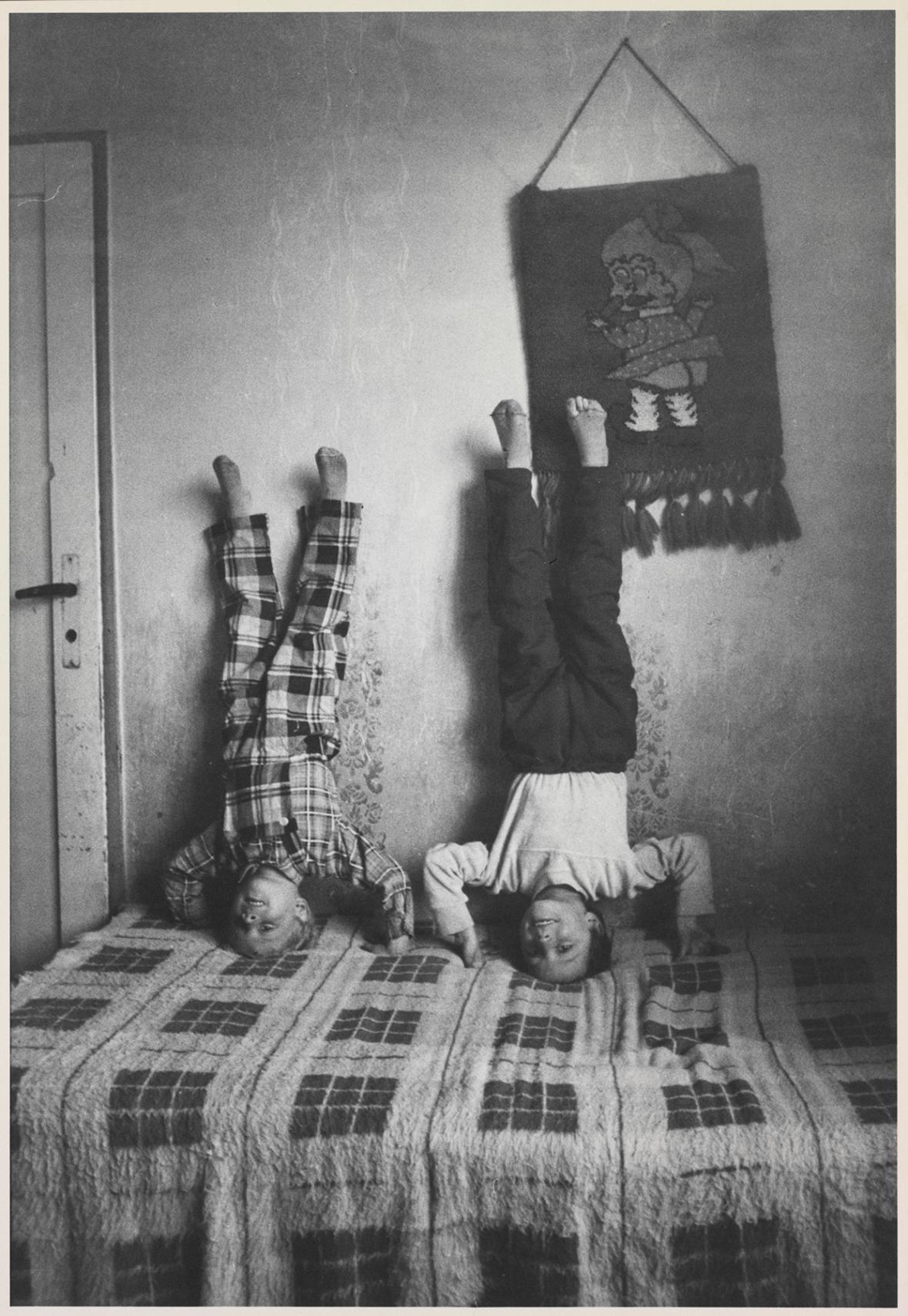 Jindřich Štreit / Stránské, 1983