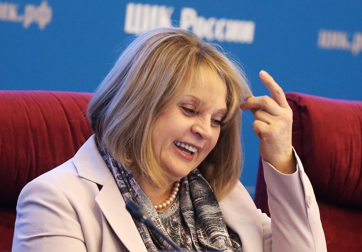 Ella Pamfilovová