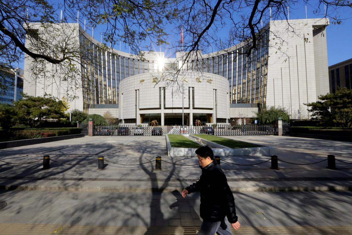 Ústřdí centrální banky v Pekingu