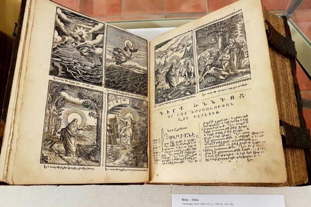 První tištěná arménská Bible z roku 1666