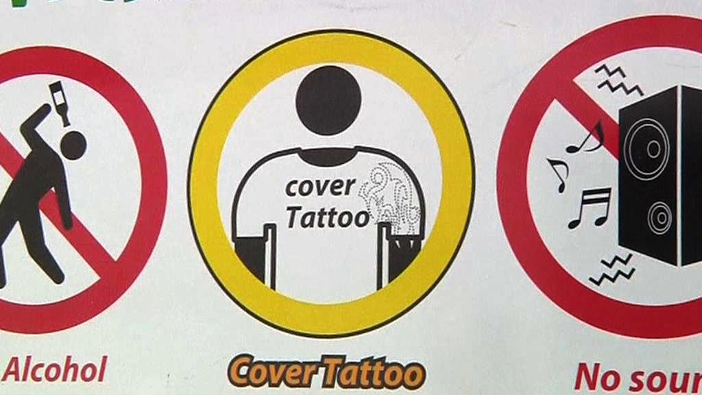 Tetování v Japonsku