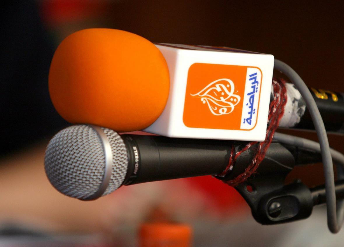 Mikrofon patřící Al-Džazíře