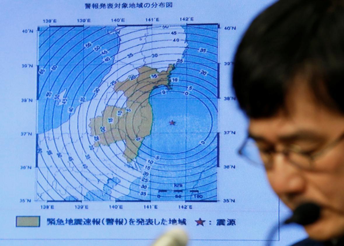 Zemětřesení u Tokia
