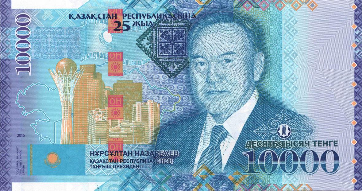 Nová bankovka kazašské měny s portrétem prezidenta Nazarbejeva