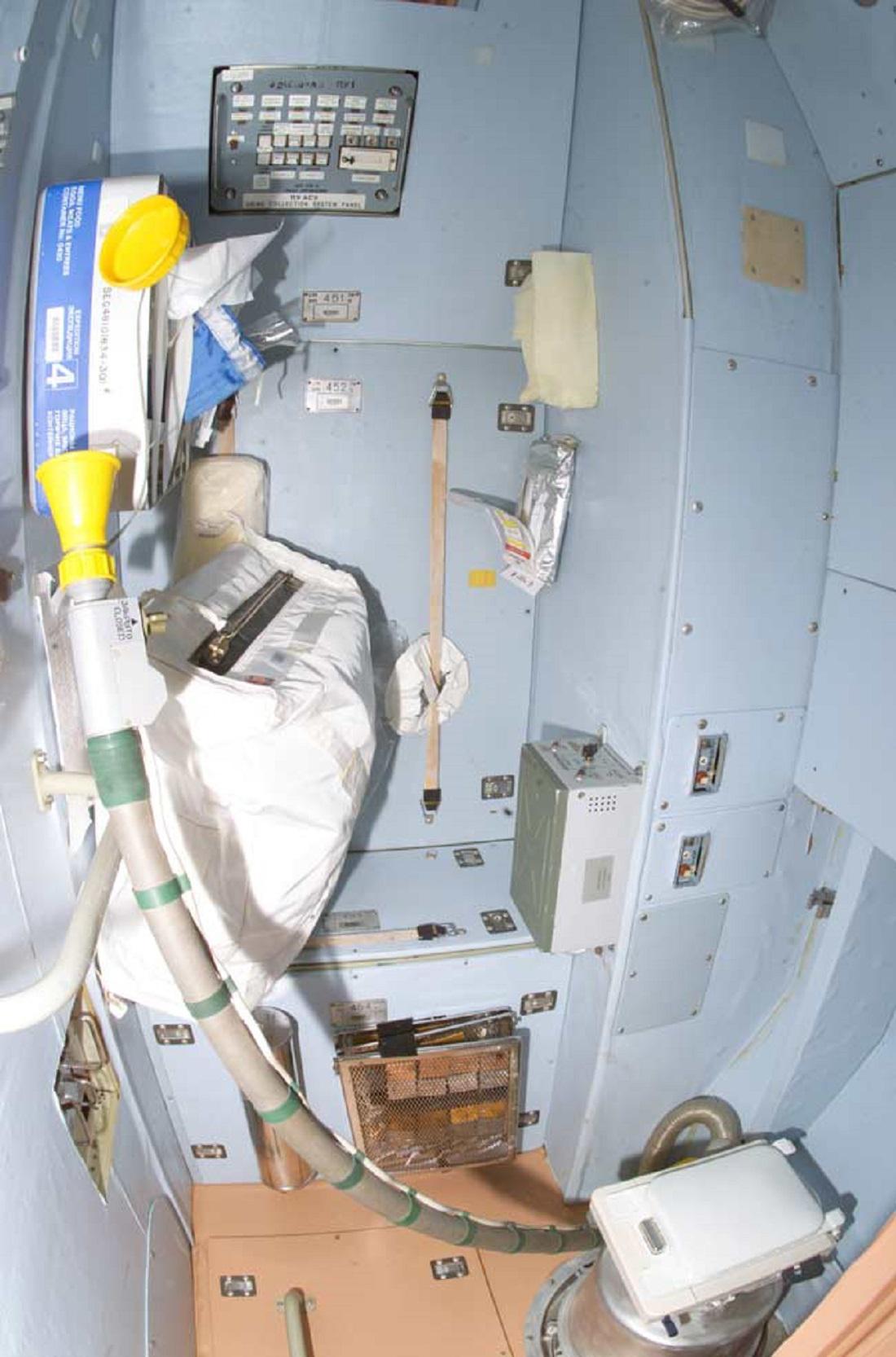 Záchod na ruské části ISS
