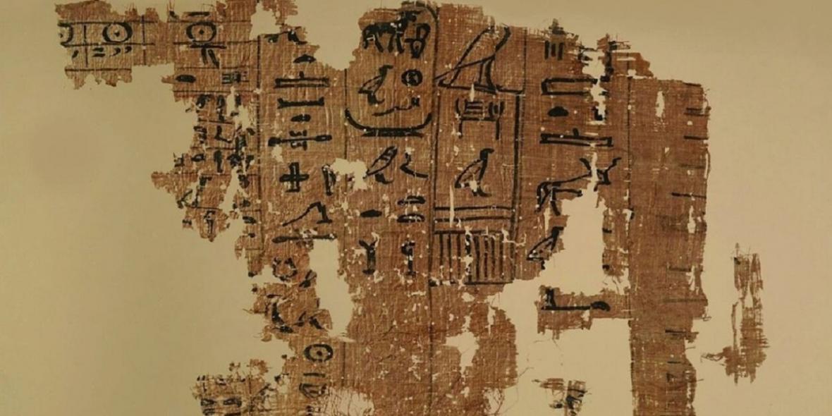 Nejstarší písmo