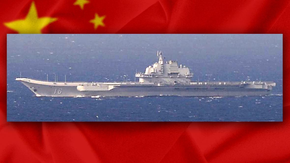 Čínské plavidlo