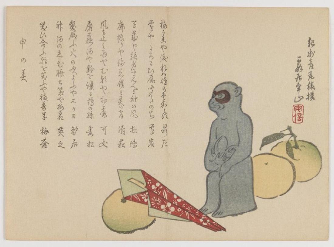 Japonský obraz z roku 1882 - v hlavní roli párátko