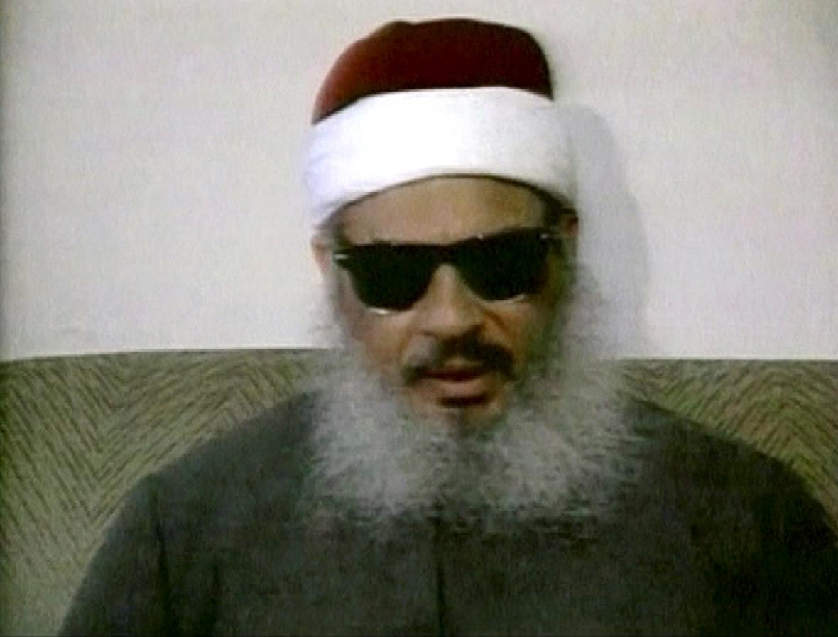 Umar Abdar Rahmán