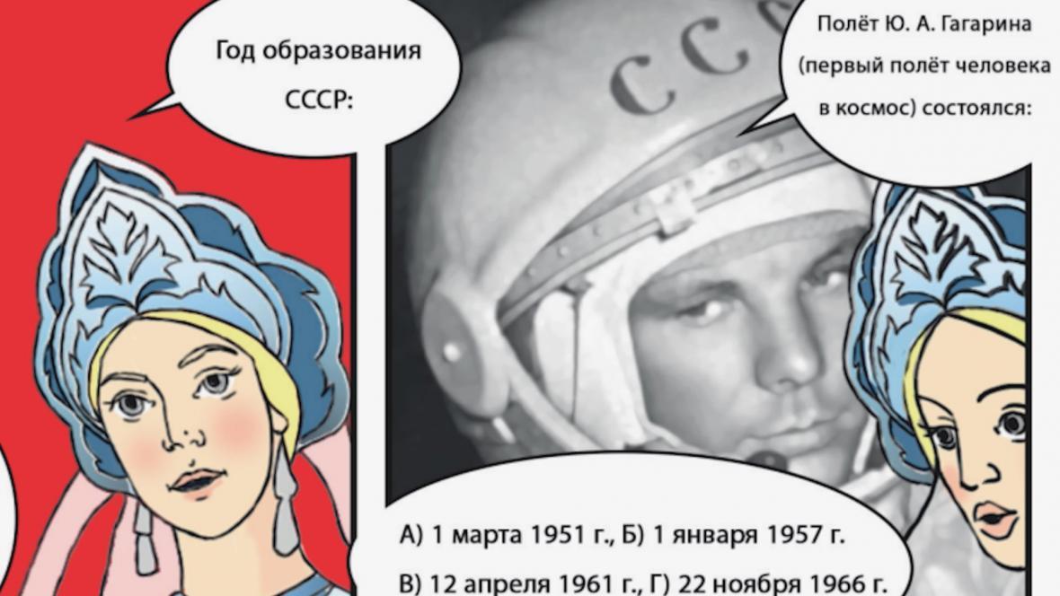 Moskevská příručka pro středoasijské imigranty