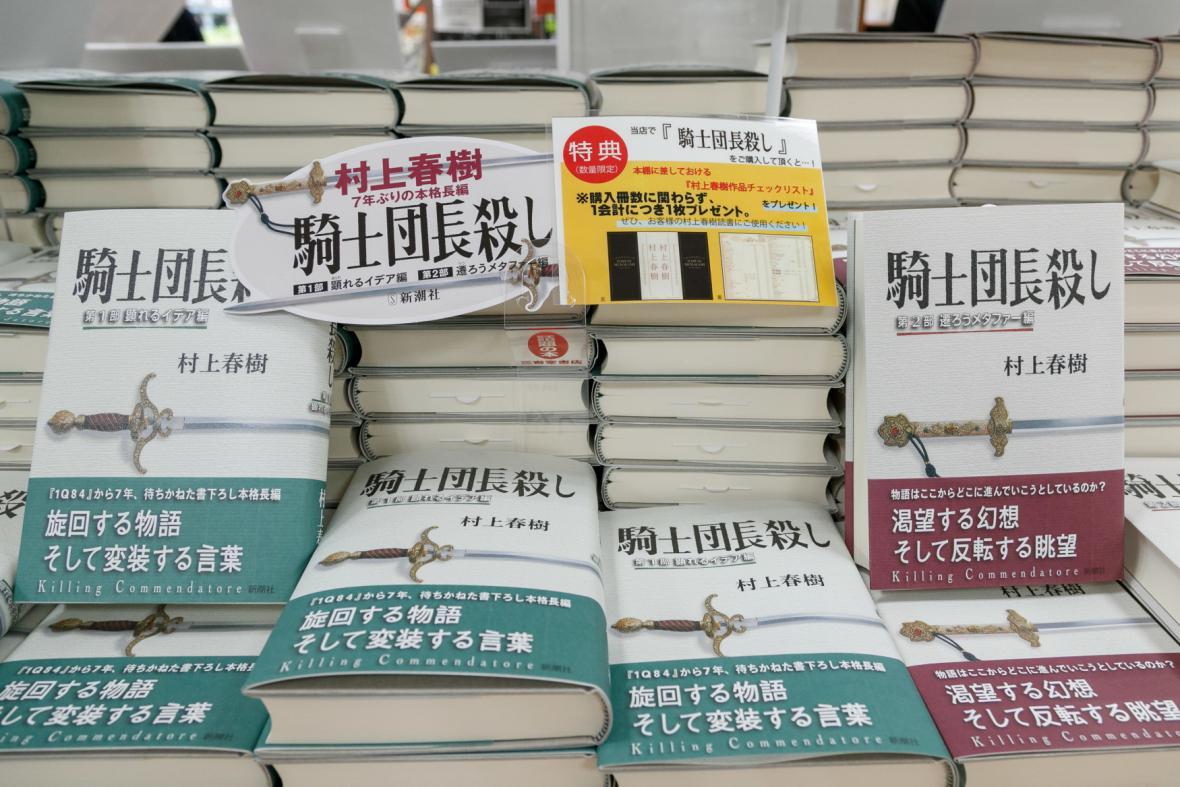 Killing Commendatore - nová kniha Harukiho Murakamiho