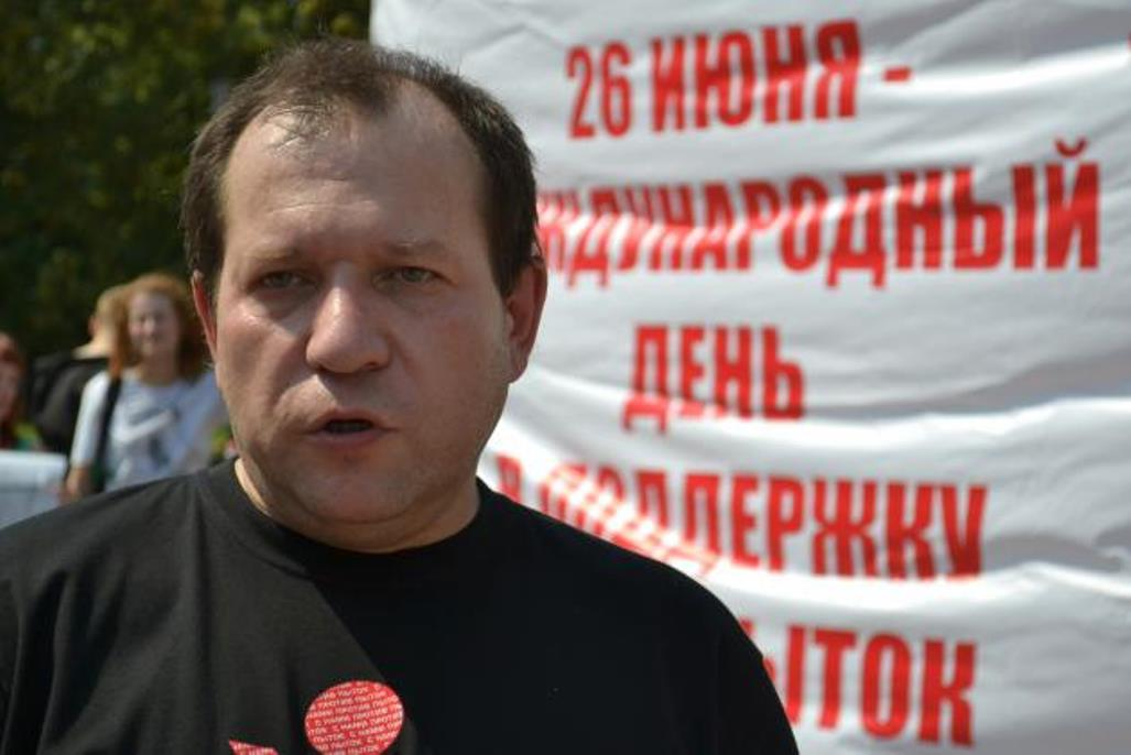 Igor Kaljapin