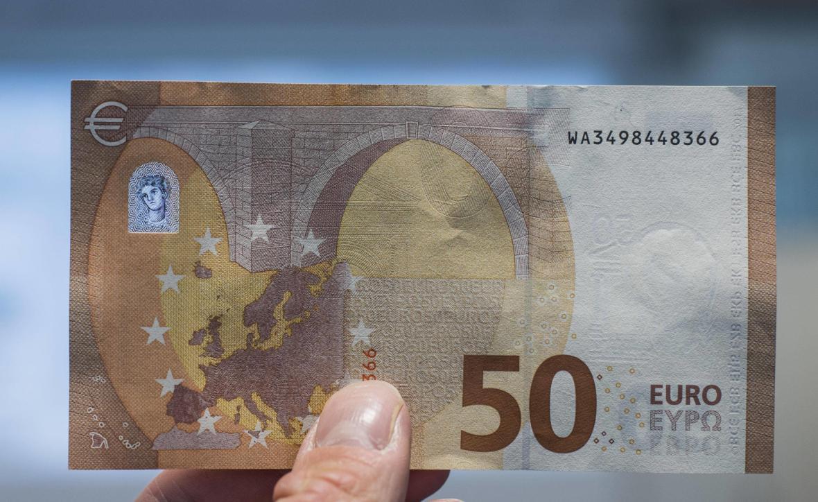 Bankovka 50 eur, zadní strana.