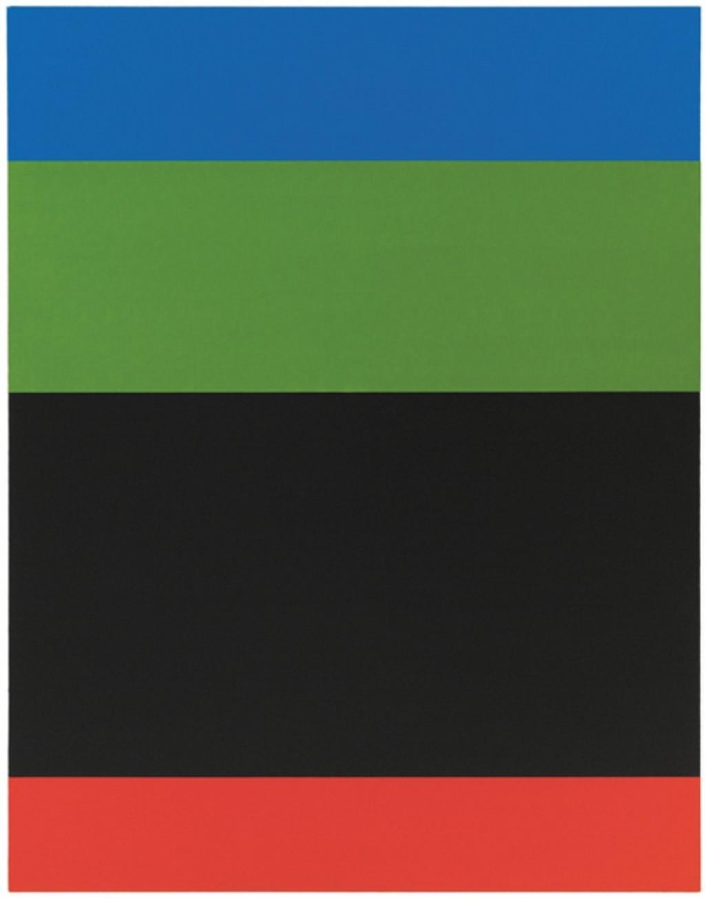 Eberhard Havekost / Copy (Kopie) 2, B13, 2013