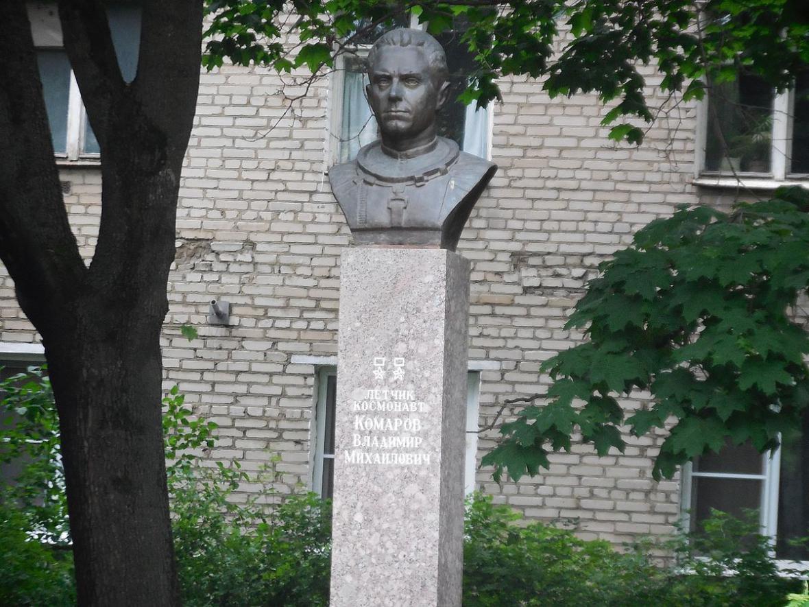 Památník Komarova