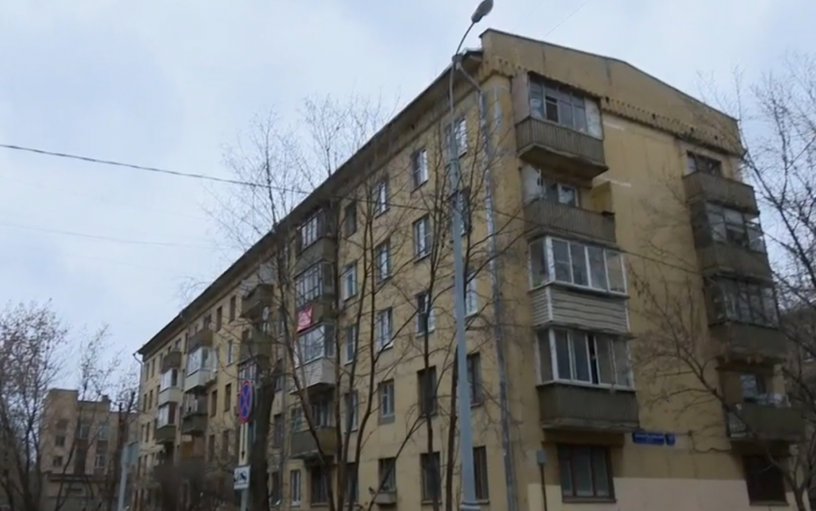 Moskevské