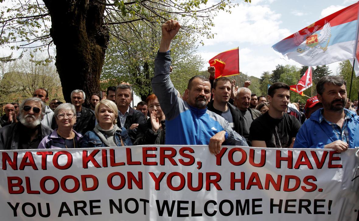Demonstrace proti vstupu Černého Hory do NATO