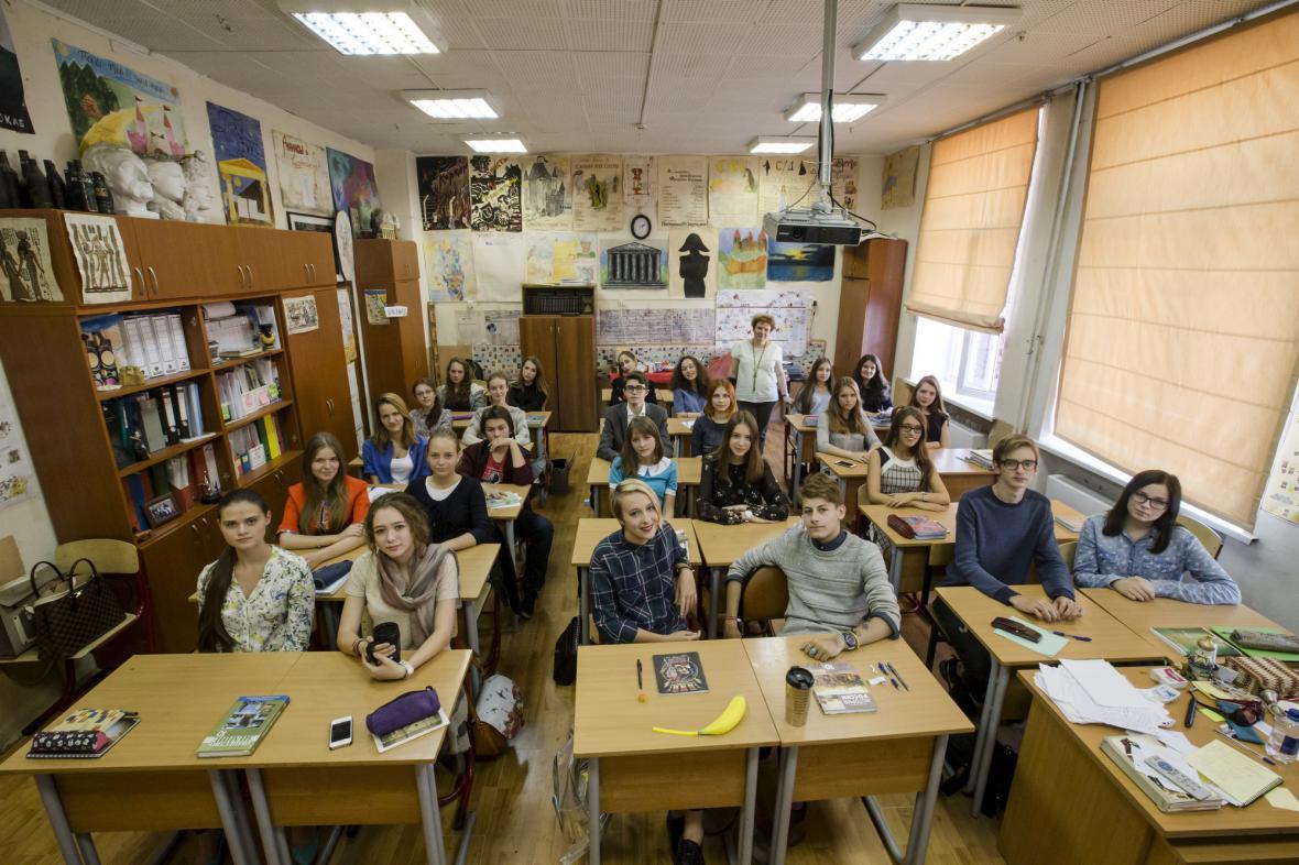 Nová koncepce má u studentů posílit úctu k předkům