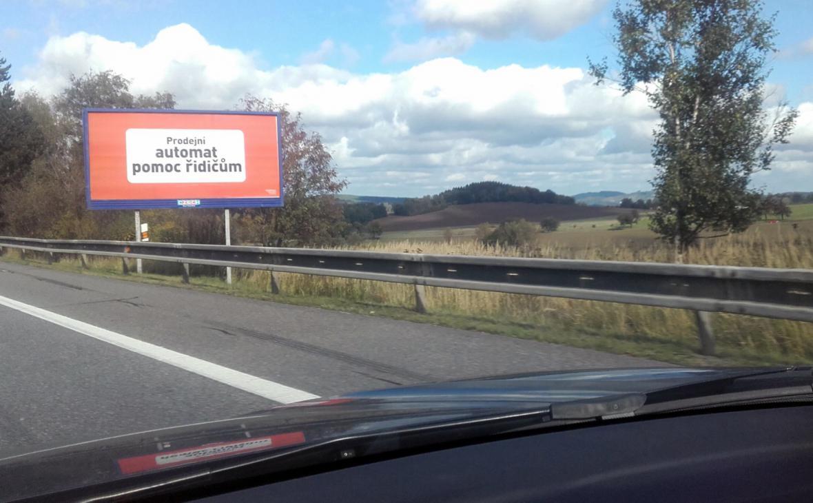 U D1 se objevily další billboardy, odkazující třeba na