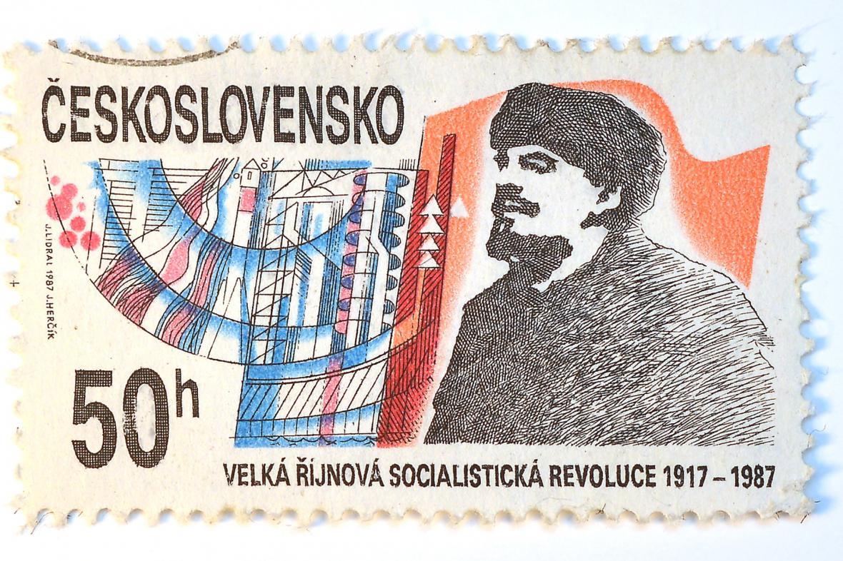 Poštovní známka vydaná k sedmdesátému výročí VŘSR