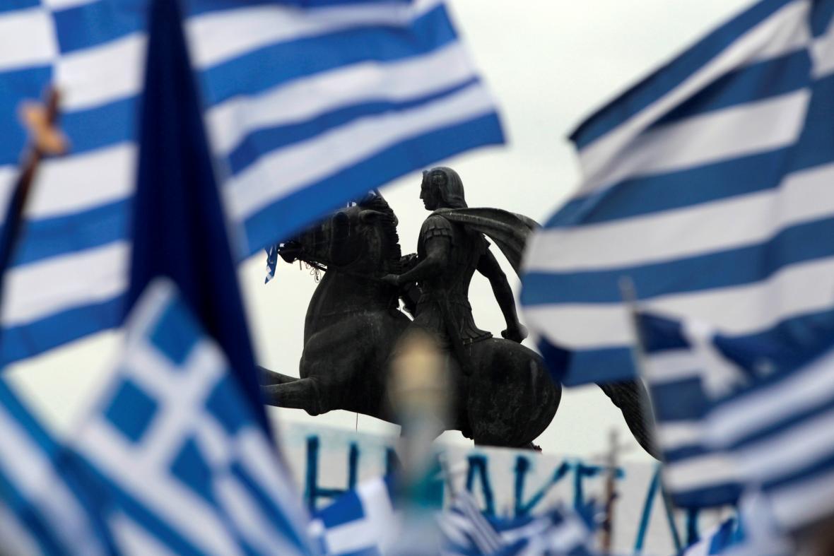 Spor o pojmenování Makedonie