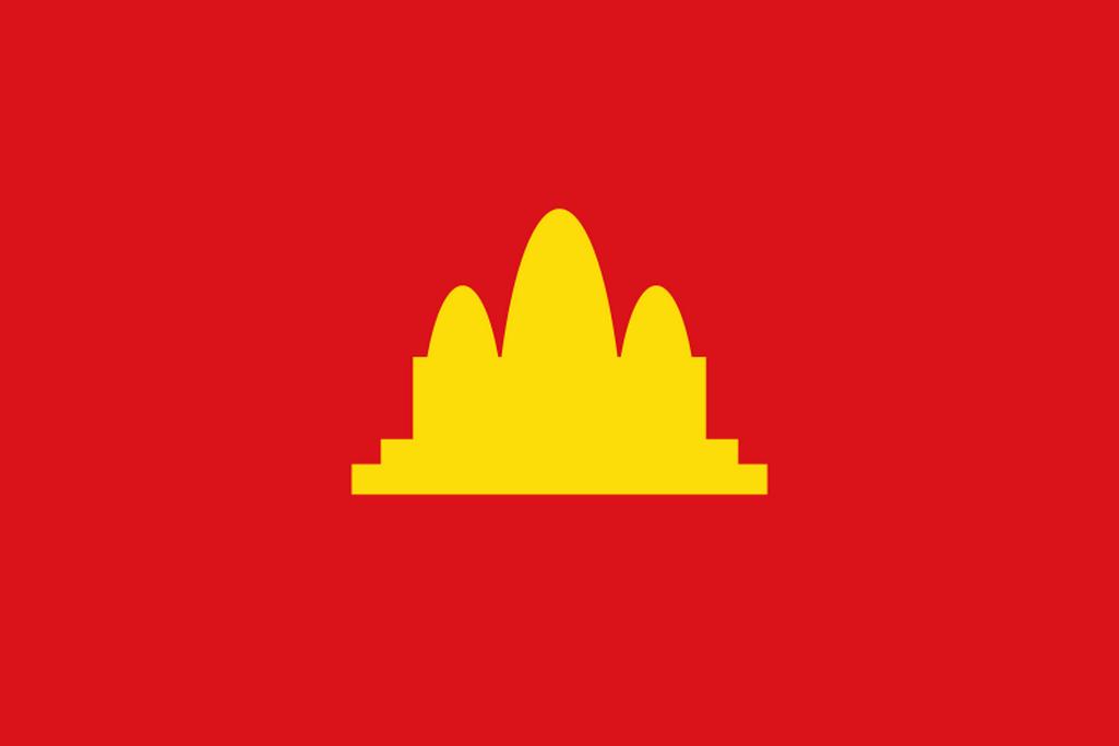 Vlajka Demokratické Kampučie vyhlášené Rudými Khmery