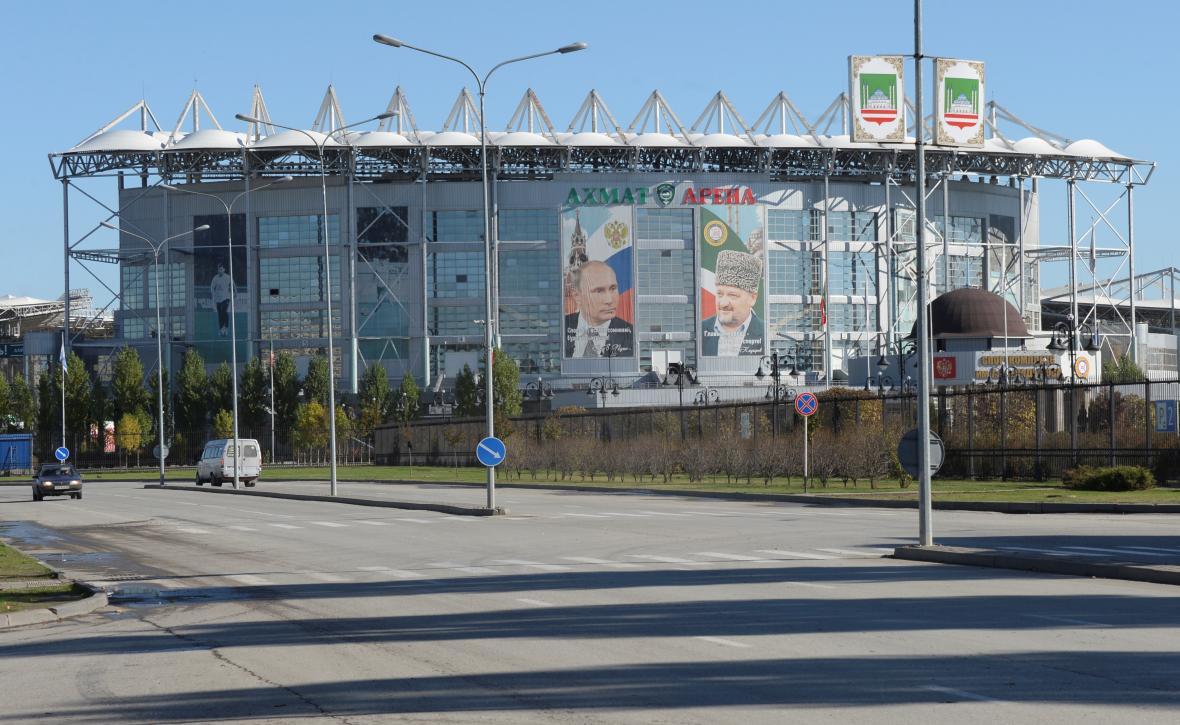 Achmat Arena