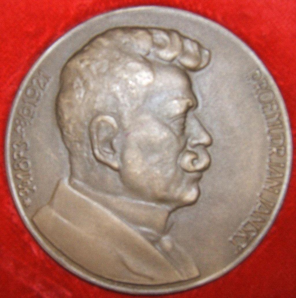 Janského medaile