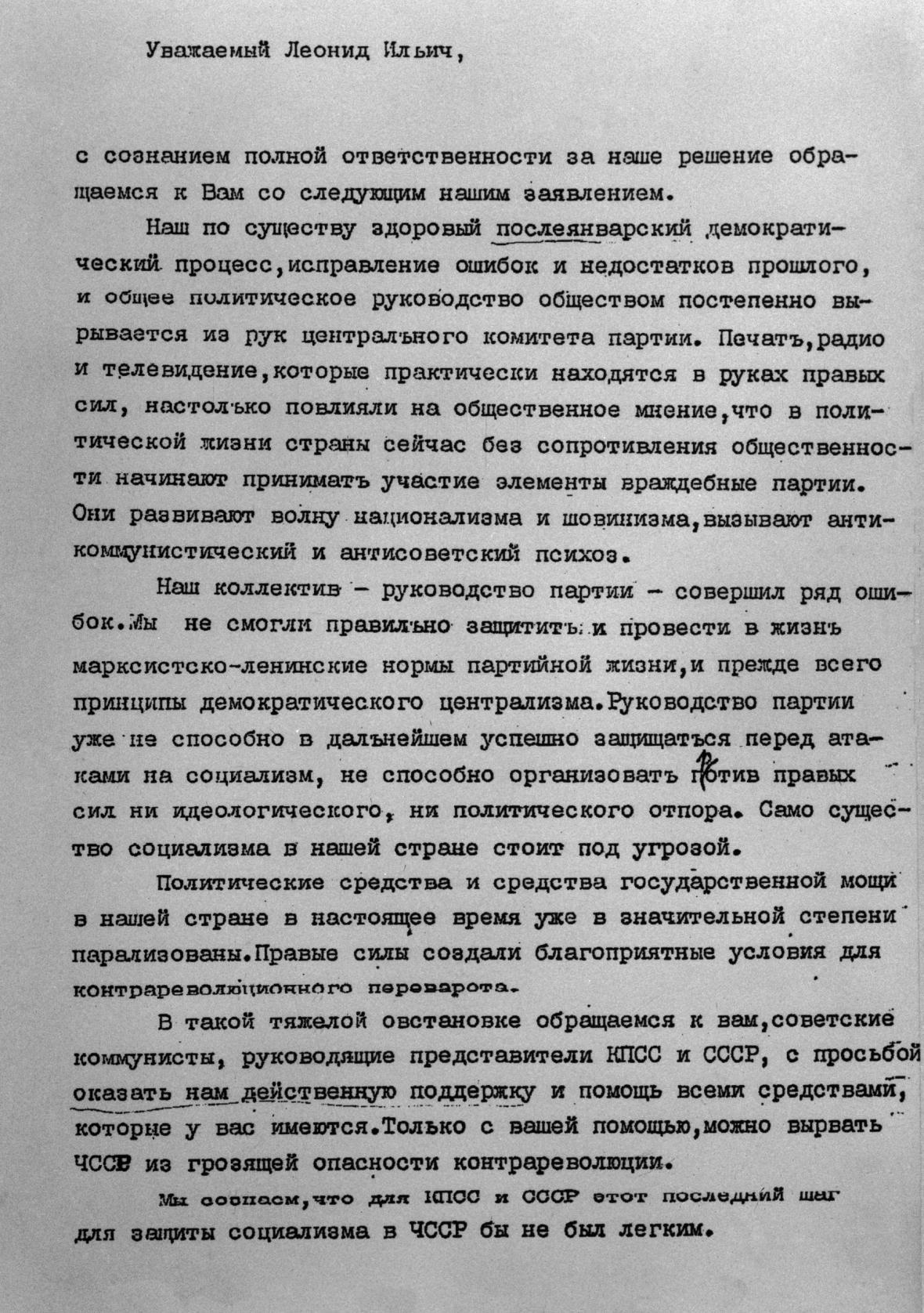 Kopie zvacího dopisu z 3.srpna 1968