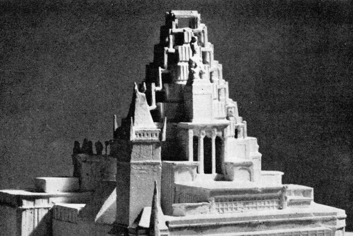 Návrh Josefa Gočára na dostavbu Staroměstské radnice