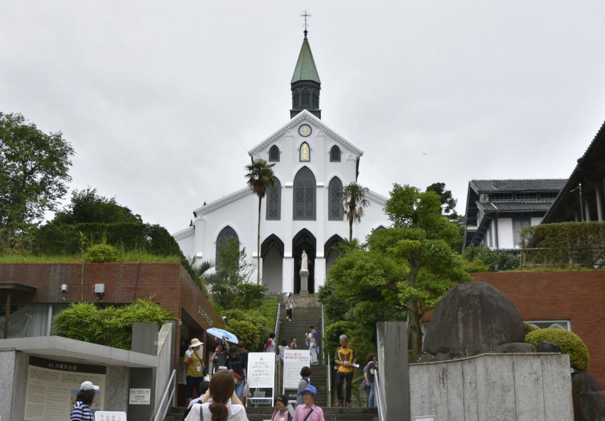 Jedno z japonských míst spojovaných s pronásledováním křesťanů