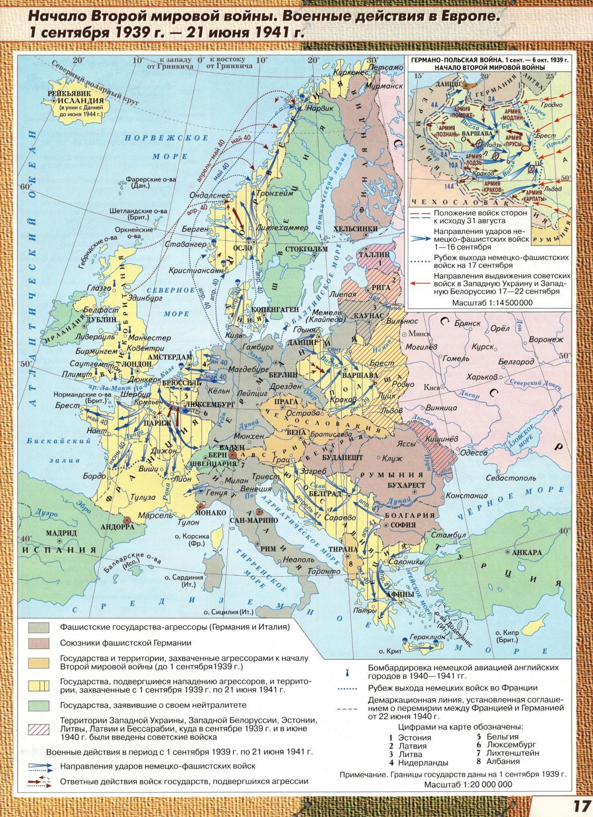 Začátek války v ruském školním atlase
