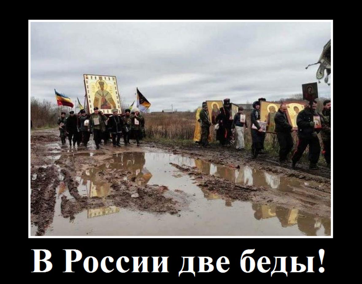 Obrázek, za který je souzená Maria Motuznaja s textem